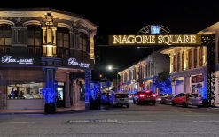 Nagore Square (Jalan Nagor)