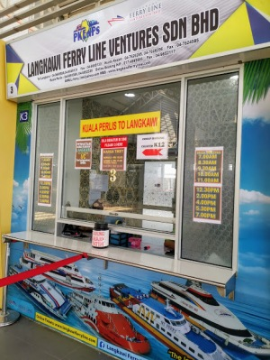 Kuala Perlis feribot iskelesi