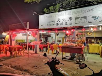 Thein Thein Lai Restoran