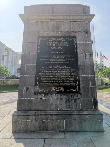 The Cenotaph