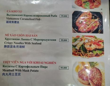 Tabelalar Rusça/Çince