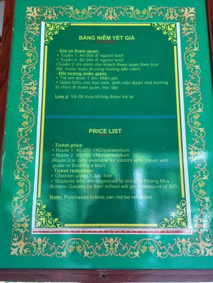 Botanic Garden bilet fiyatları