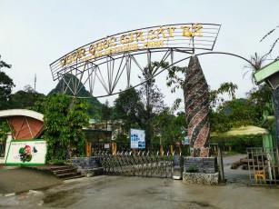 Cat Ba Doğal Park girişi