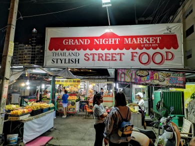 Grand Night Market