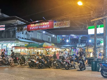 Phantip Night Food Market