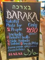 Baraka Phangan