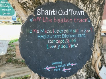 Shanti Old Town