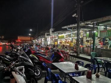 Talad Kaset Night Market