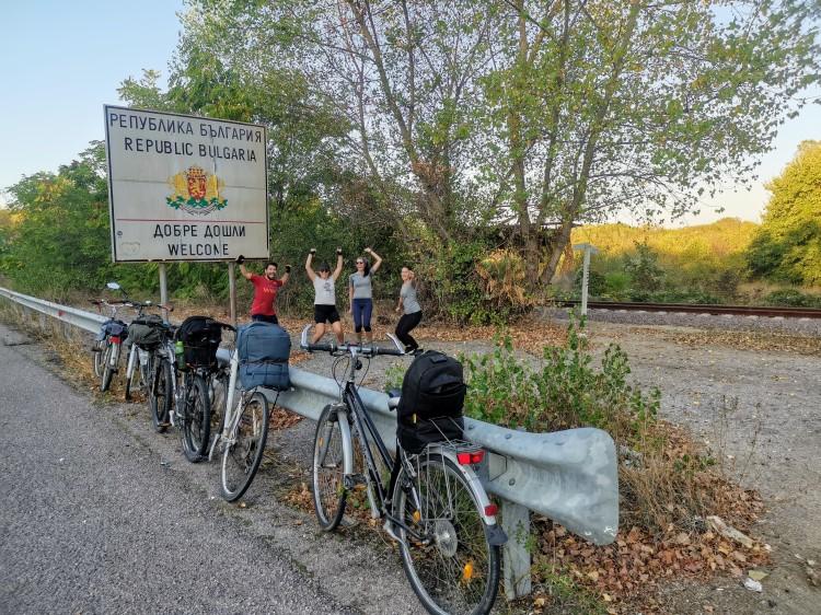 Ormenio - Kapitan Petko Voyvoda Sınır Kapısı